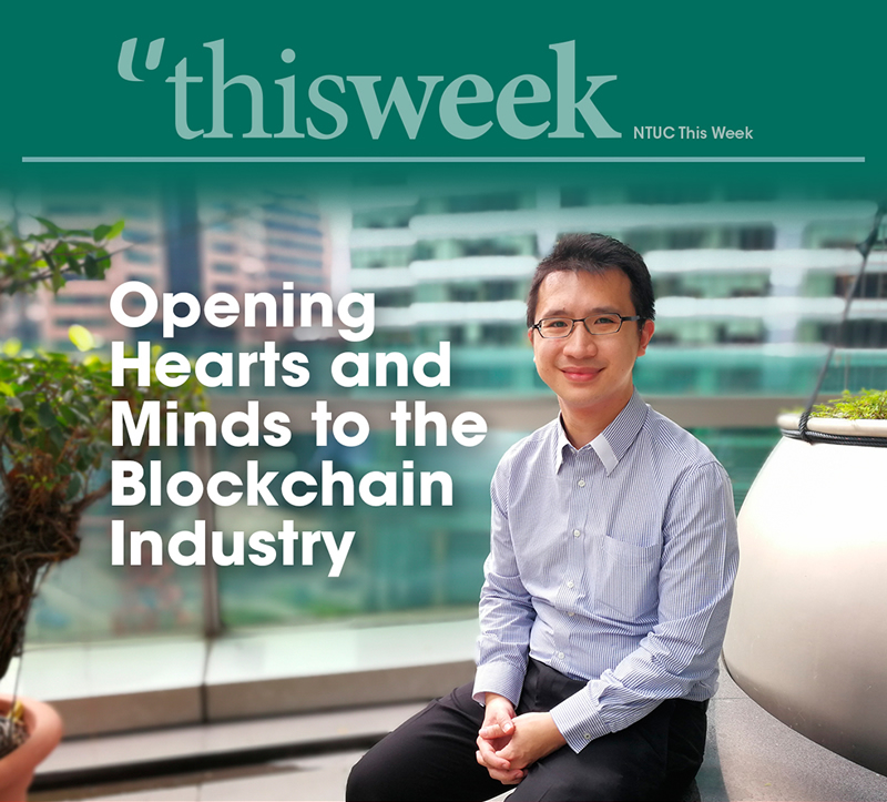 Opening Hearts and Minds to the Blockchain Industry