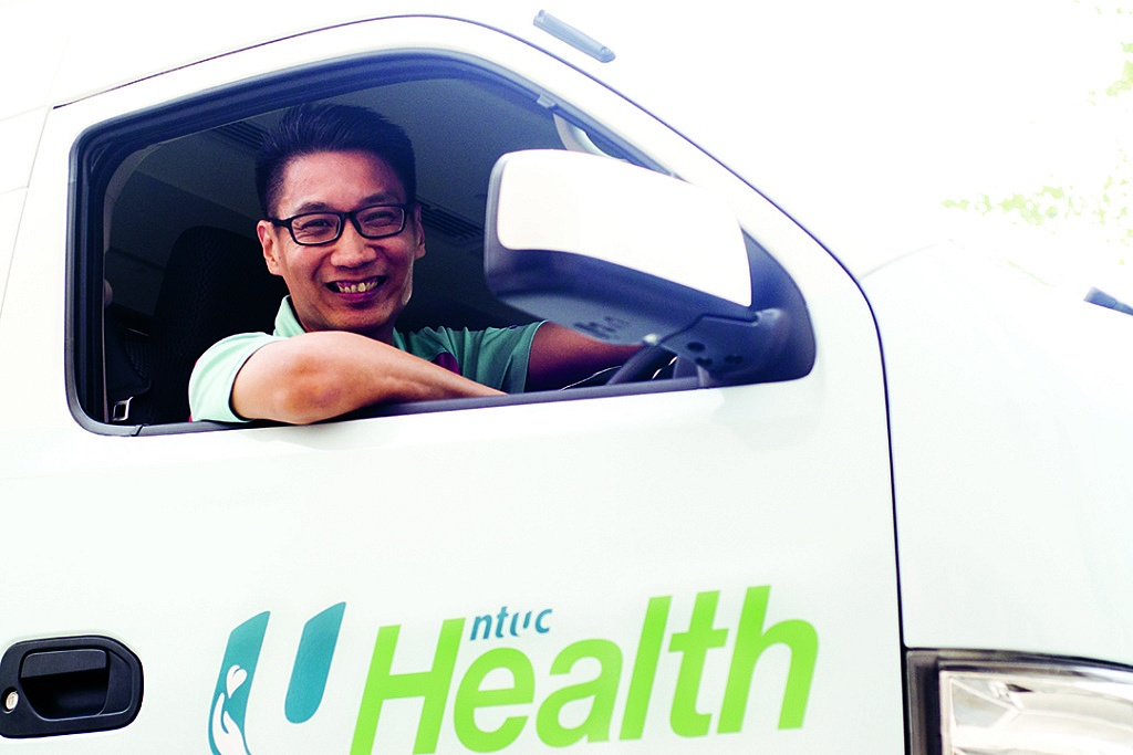 NTUC Health Silver Circle Assistant Centre Supervisor