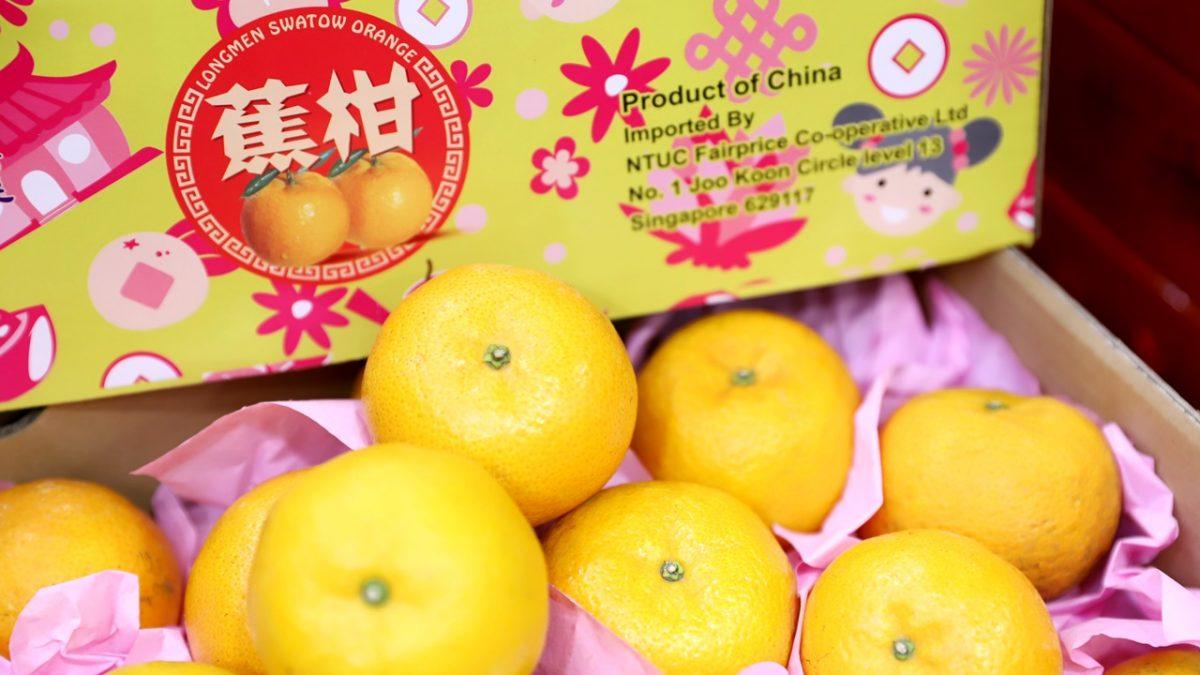 Swatow Oranges