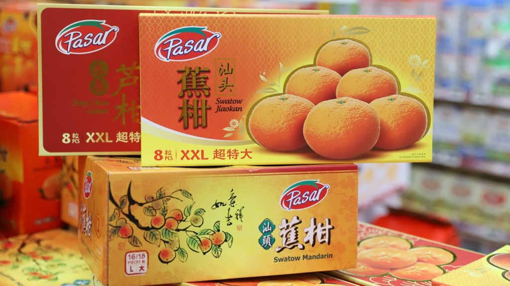 Mandarin oranges may look the same, but they have different characteristics that appeal for different needs